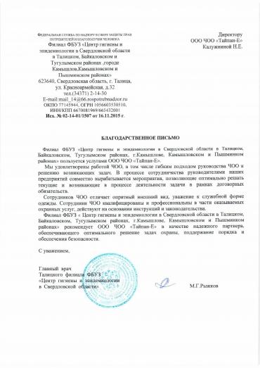 2467595_CGiJe Kamyshlov (1)